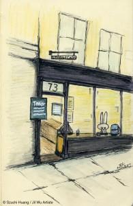 [LOGO] Szuchi Huang - cafe